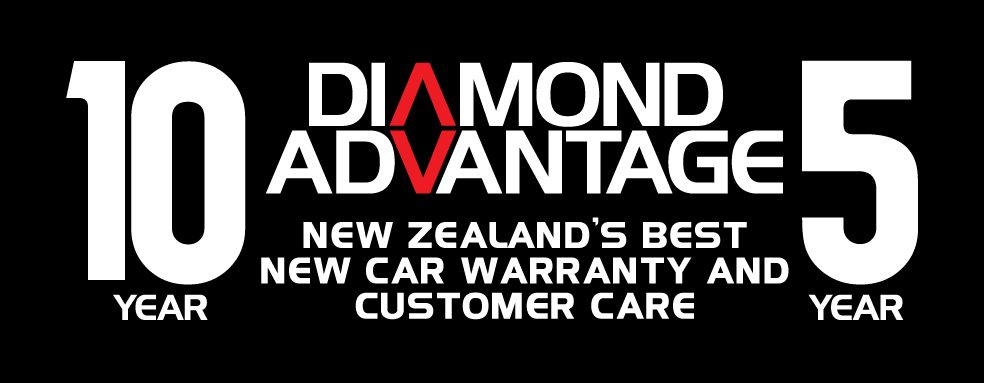 857570_White Diamond Advantage Warranty Logo Horizontal